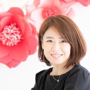 田中 綾香